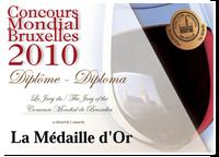 certification, vin, tunisie, sfax, ceptune